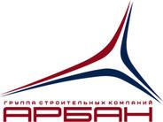 ГСК «Арбан»